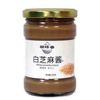 舆味香 白芝麻酱凉拌菜火锅调料 200g