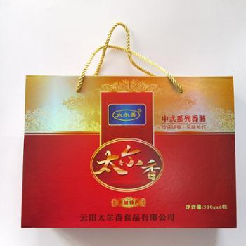 太尔香 香肠大礼盒(麻辣味,微辣味,广味各2包) 500g*6袋
