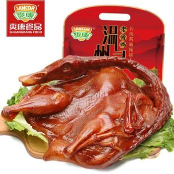 爽康温州特产酱油鸭风味酱板鸭整只500g