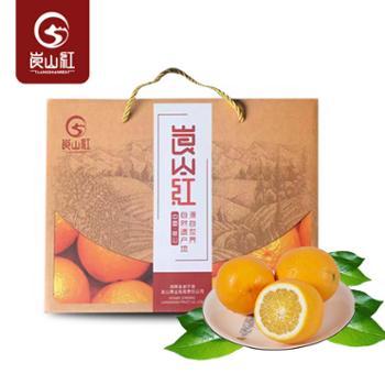 崀山红 崀山橙10斤礼盒装(毛重) 果径#70-80