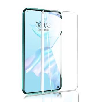 HENYOU华为手机钢化膜盒装3张