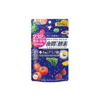 ISDG232种果蔬发酵夜间酵素两包装120粒/包