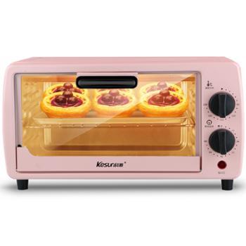 科顺/Kesun TO-128 电烤箱 家用小型烘焙烤箱 粉色 9升
