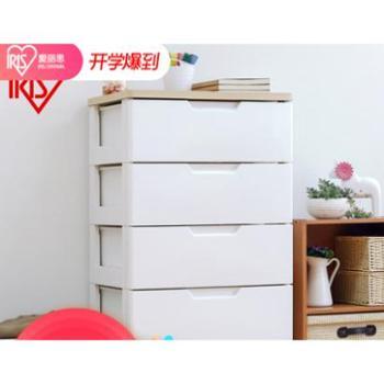爱丽思IRIS衣柜塑料抽屉式衣服玩具整理收纳客厅卧室爱丽丝储物柜