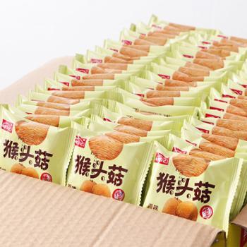 海澄合记猴菇饼干零食20包约500g