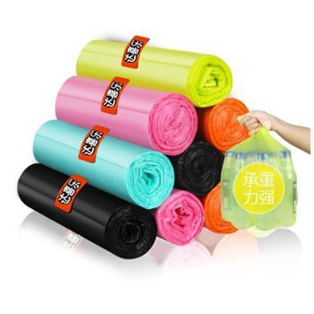 达喜乐垃圾袋家用大号加厚点断式一次性彩色中号厨房卫生间清洁袋塑料袋1包装45cmx50cm