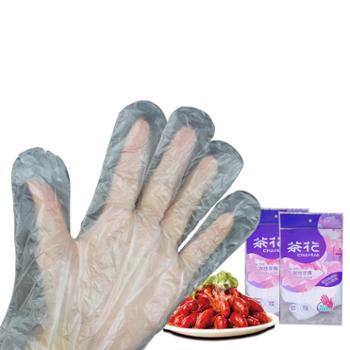 茶花一次性手套薄膜食品餐饮透明塑料加厚美容厨房染发家务手套