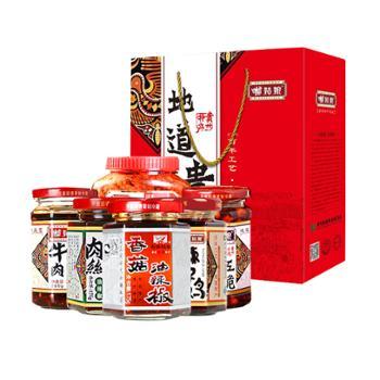 苗姑娘 贵州特产地道贵州红色礼盒 1185g