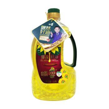 咪然 葵花籽油 1.8L