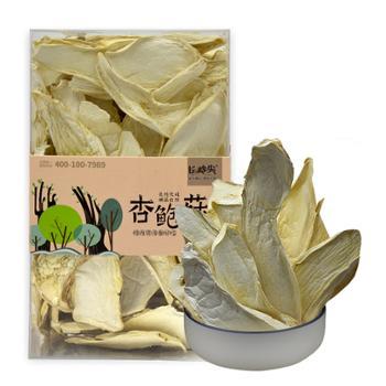 长岭尖 杏鲍菇 300g