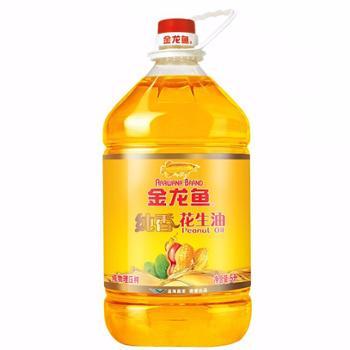 金龙鱼 纯香花生油 5L