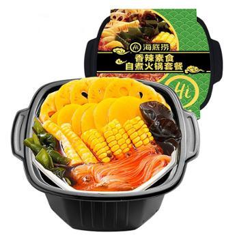 海底捞 自热小火锅香辣素食火锅套餐 400g