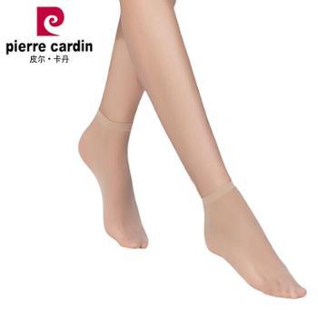 皮尔卡丹女士天鹅绒短丝袜5双装