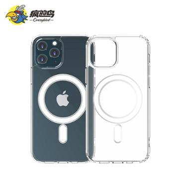 CRAZYBIRD疯的鸟酷见magsafe磁吸手机壳透明款适用于苹果iPhone12系列