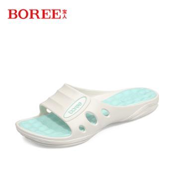 Boree/宝人浴室防滑按摩凉拖鞋