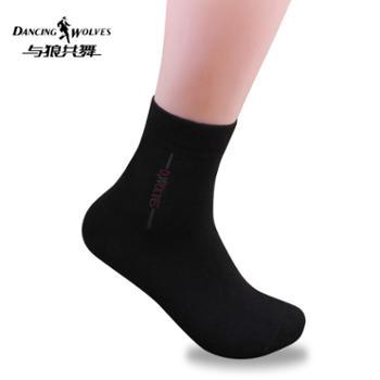 与狼共舞袜子男中筒袜青年运动透气男士棉袜休闲男袜6双装