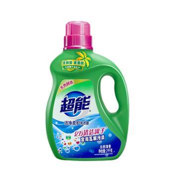 超能洁净柔护洗衣液2kg