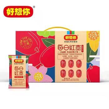 好想你每日红枣礼盒900g(30袋)