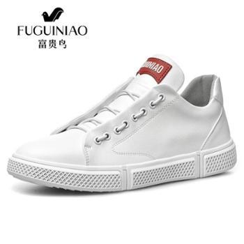 富贵鸟休闲鞋男士新春青年潮白鞋防滑时尚皮面板鞋男
