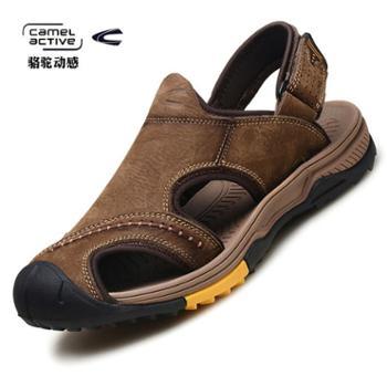 骆驼动感凉鞋男夏季真皮包头凉鞋青年韩版户外防滑休闲沙滩鞋