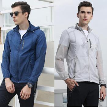 男士皮肤衣夏户外透气速干防晒衣超薄防紫外线运动风衣