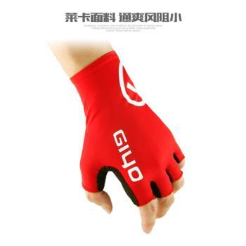 GIYO自行车骑行手套半指公路山地车骑行手套半指短指手套装备标准L码
