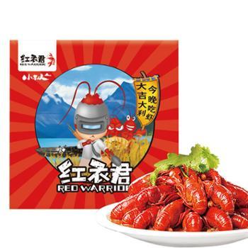 白荡里红衣君熟食小龙虾活虾烧制麻辣十三香味3盒900g