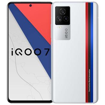 vivoiQOO7双模5G骁龙888电竞游戏智能手机