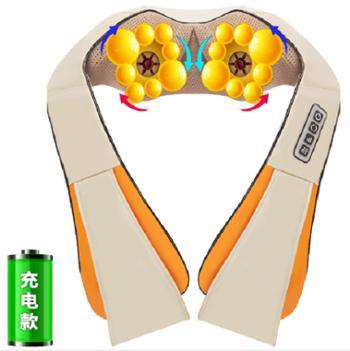 嘉航乐肩部背部腰部多功能捶打披肩按摩器 颈椎按摩仪