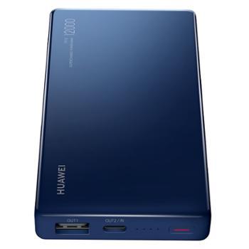 华为 HUAWEI12000毫安40W 快充移动电源Type C版CP12S