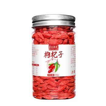 苏合秾园红枸杞子100g*1/罐