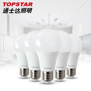 通士达 LED灯泡E27螺口高亮节能家用球形灯8W五只装