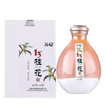 施梅 桂花酒 13度 250ml
