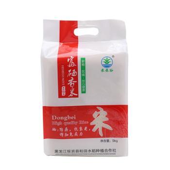 禾禾谷富硒香米袋装5kg