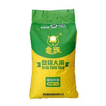 盘珠东北盘锦大米农家碱地圆粒珍珠米20斤/件