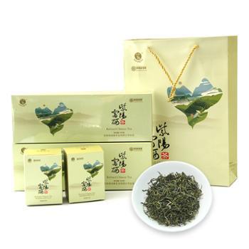 紫阳茶闽秦绿茶一级绿茶120g条装