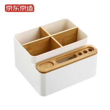 京东京造多用收纳盒北欧简约楠竹客厅茶几多功能收纳