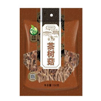 禾煜 茶 树菇 150g*2袋