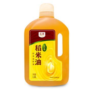 五丰 华润五丰出品 喜稻稻米油 1.8L
