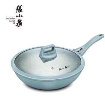 张小泉蓝色经典不粘炒锅
