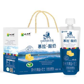 小西牛慕拉酸奶茶卡大青盐+芝士青海老酸奶160g*10袋/箱
