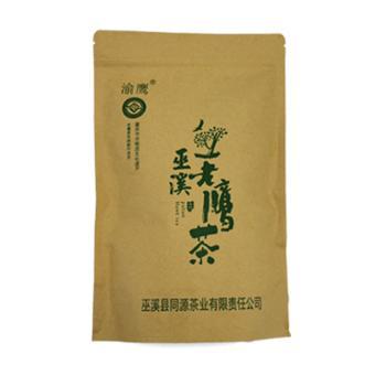 渝鹰老鹰茶200g条索形袋装