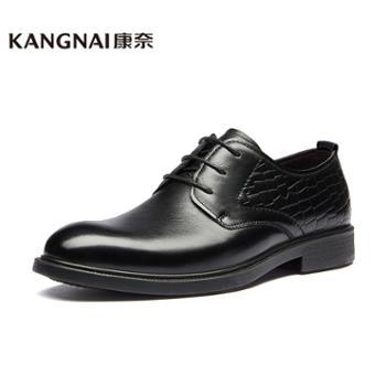 康奈男鞋商务真皮宴会系带正装皮鞋15211028
