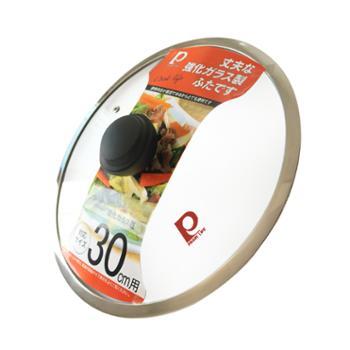 珍珠生活钢化玻璃锅盖H-3129(30cm)