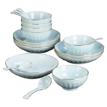 私享·金和汇景·罗马影青6人套描金餐具