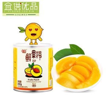 丰岛鲜果捞糖水黄桃罐头312g*6罐
