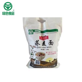 乌兰沟荞麦粉2.5kg