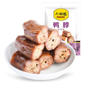 小胡鸭 辣的过瘾美味鸭脖(香脆味) 118g
