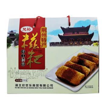 楚裕 荆州地方特产手工糍粑礼盒 2kg