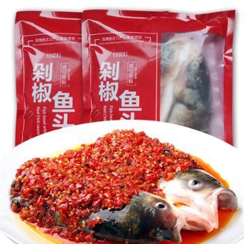 好余轩 好余轩剁椒鱼头 640g*2袋